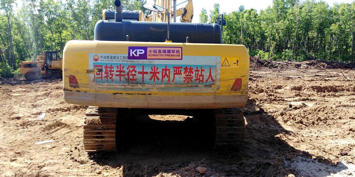 小松挖掘机PC300-8M0_2018年出厂2332小时