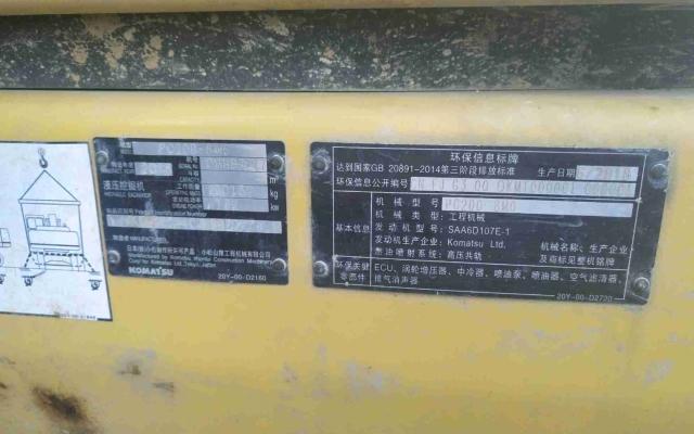 小松挖掘机PC200-8M0_2018年出厂1804小时