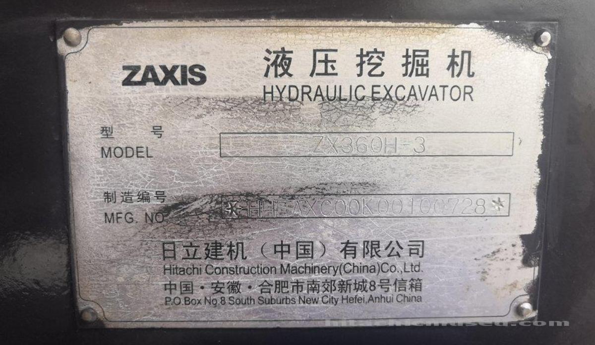 日立挖掘机ZX360H-3_2019年出厂15小时