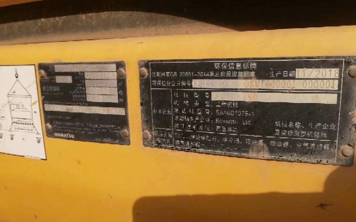 小松挖掘机PC200-8M0_2018年出厂1919小时