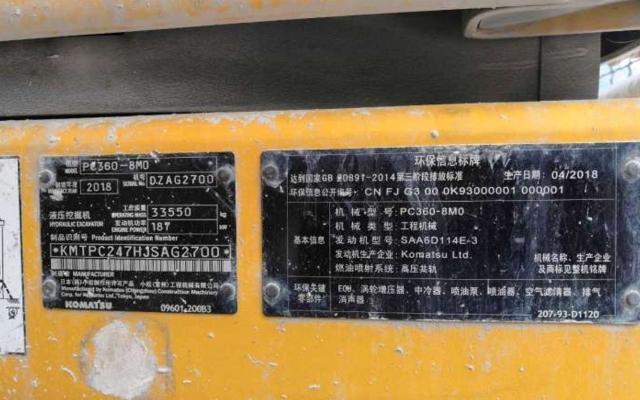 小松挖掘机PC360-8M0_2018年出厂4698小时