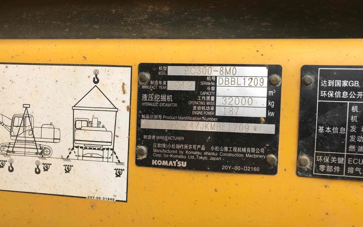 小松挖掘机PC300-8M0_2019年出厂2047小时