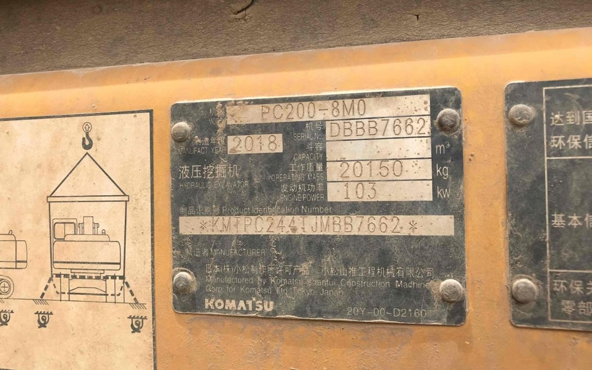 小松挖掘机PC200-8M0_2019年出厂2952小时