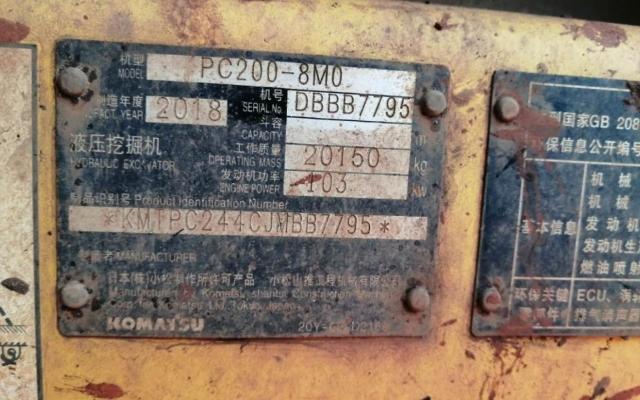 小松挖掘机PC200-8M0_2019年出厂3150小时