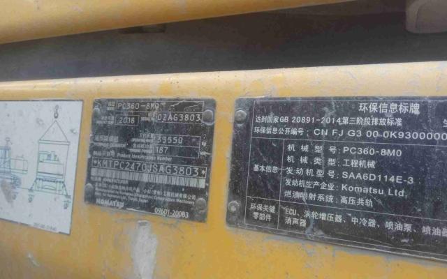 小松挖掘机PC360-8M0_2019年出厂4031小时
