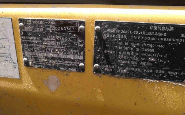小松挖掘机PC360-8M0_2019年出厂2494小时