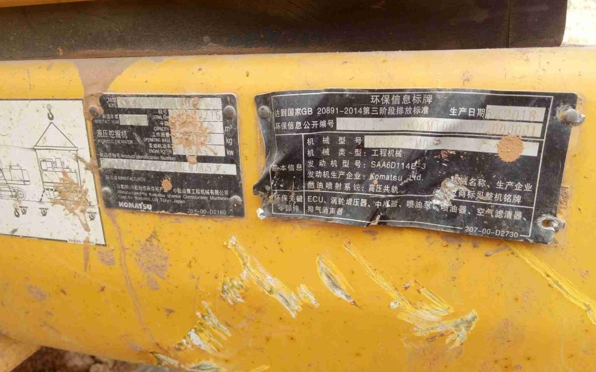 小松挖掘机PC300-8M0_2018年出厂4046小时