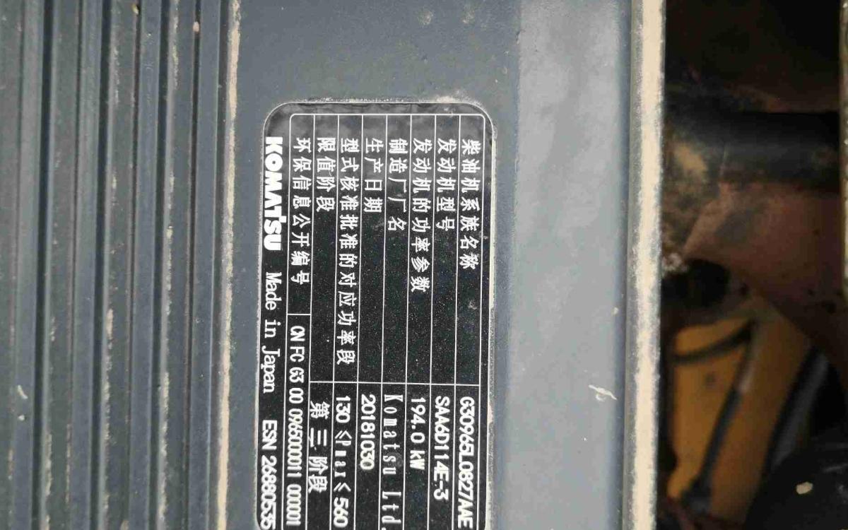 小松挖掘机PC300-8M0_2019年出厂1811小时