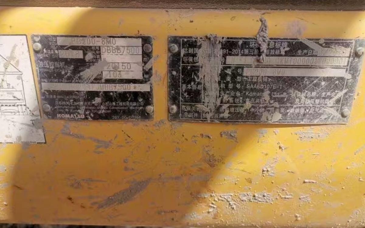 小松挖掘机PC200-8M0_2018年出厂3100小时
