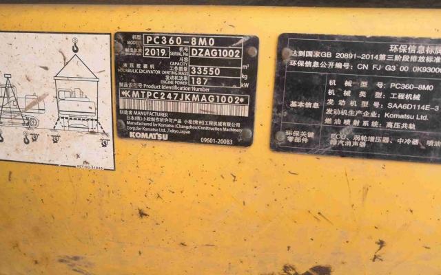 小松挖掘机PC300-8M0_2019年出厂3121小时