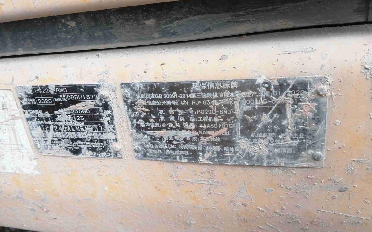 小松挖掘机_高端循环机_PC220-8M0_2020年出厂2366小时