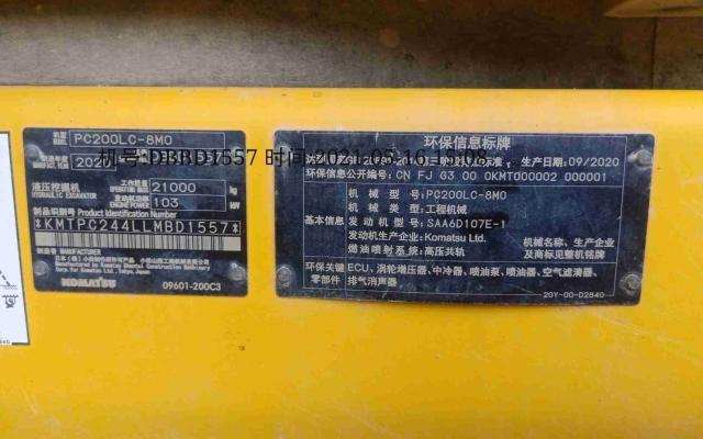 小松挖掘机_高端循环机_PC200LC-8M0_2020年出厂757小时