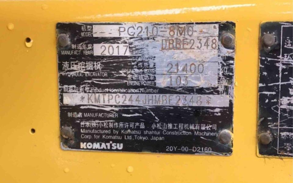 小松挖掘机PC210-8M0_2017年出厂3327小时