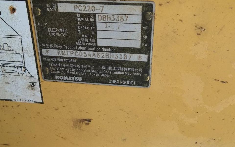 小松挖掘机PC220-7_2007年出厂13487小时