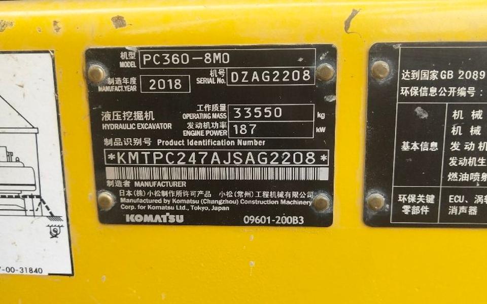 小松挖掘机PC360-8M0_2018年出厂3334小时