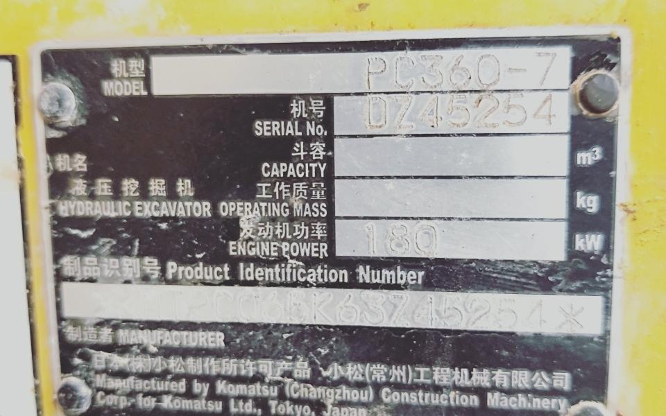 小松挖掘机PC360-7_2010年出厂6715小时