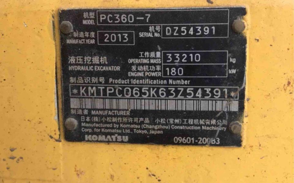 小松挖掘机PC360-7_2013年出厂12438小时