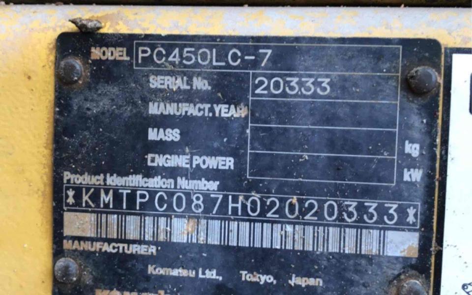 小松挖掘机PC450LC-7_2010年出厂6795小时