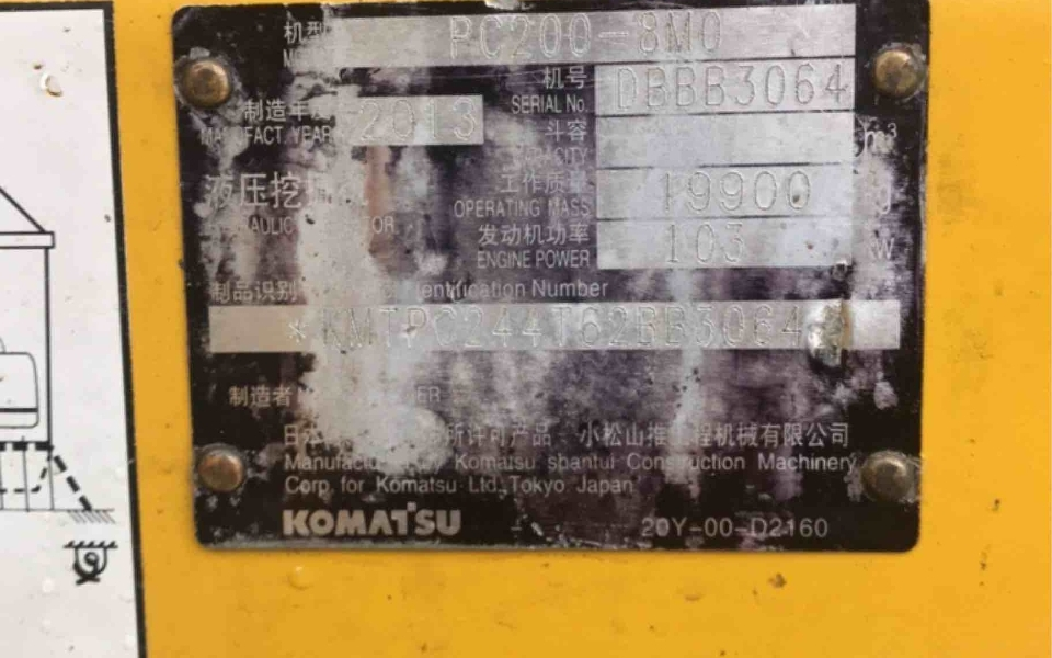 小松挖掘机PC200-8M0_2013年出厂8114小时