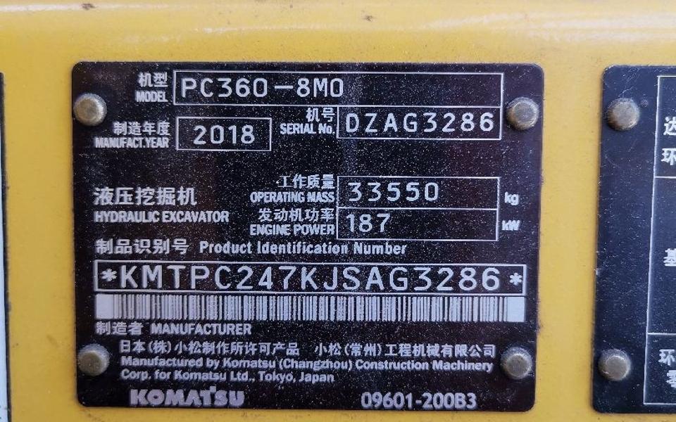 小松挖掘机PC360-8M0_2018年出厂842小时