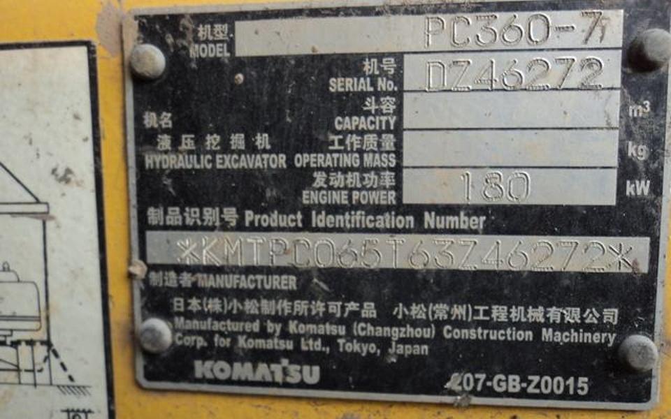 小松挖掘机PC360-7_2010年出厂6672小时