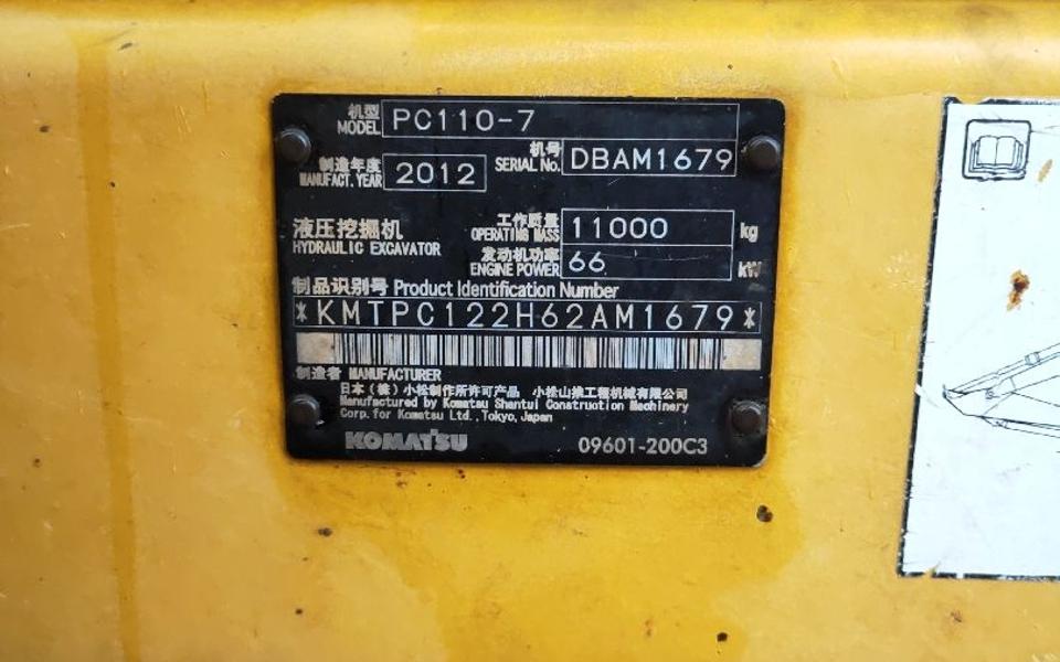 小松挖掘机PC110-7_2012年出厂7845小时