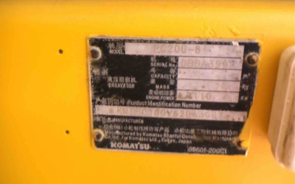 小松挖掘机PC200-8_2009年出厂20000小时