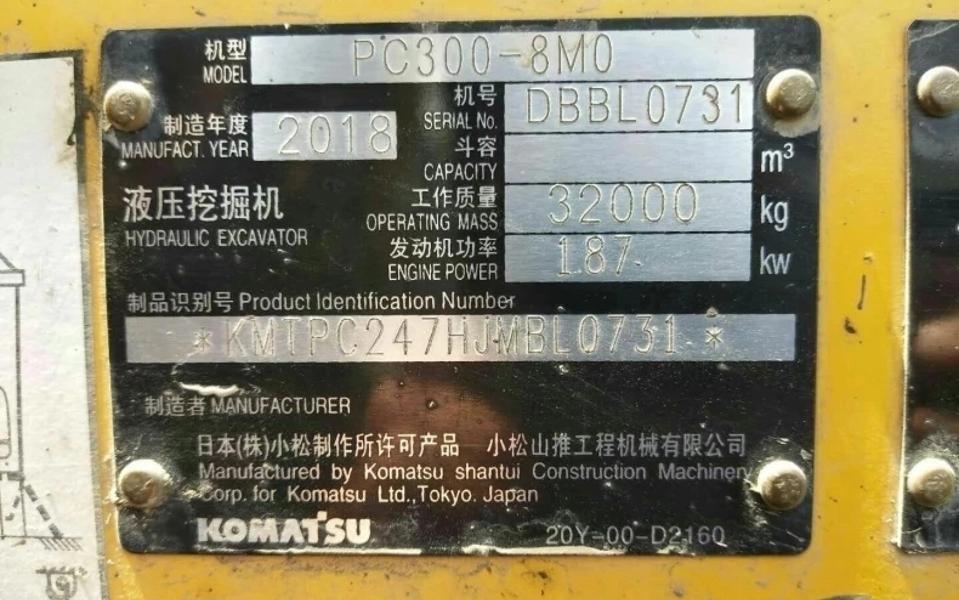小松挖掘机PC300-8M0_2018年出厂1451小时