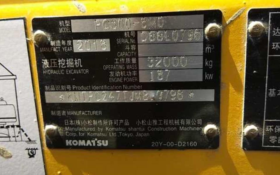 小松挖掘机PC300-8M0_2018年出厂1328小时