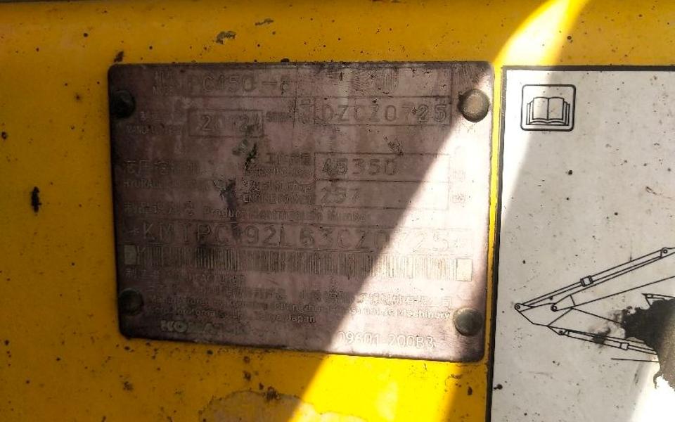 小松挖掘机PC450-8_2012年出厂12709小时